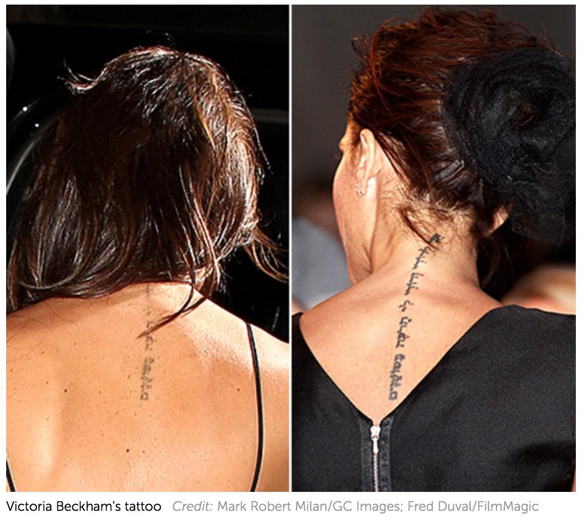 Татуировка у виктории бекхэм фото